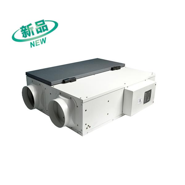 Melhor Ventilador de Recuperação de Energia, Fornecedor de Ventilador de Recuperação de Energia, Ventilador de Recuperação de Calor
