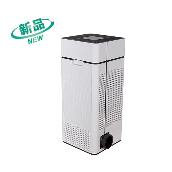 Fournisseur de purificateur d'air, meilleur petit purificateur d'air, purificateur d'air frais