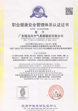 شهادة 004