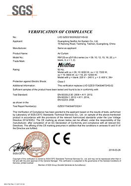 شهادة 005