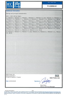 СЕРТИФИКАТ-007