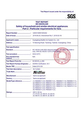 شهادة 010