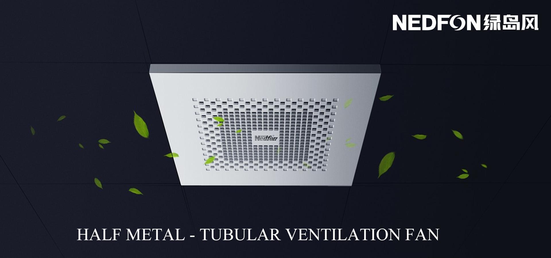 new-tubular-vent-fan.jpg